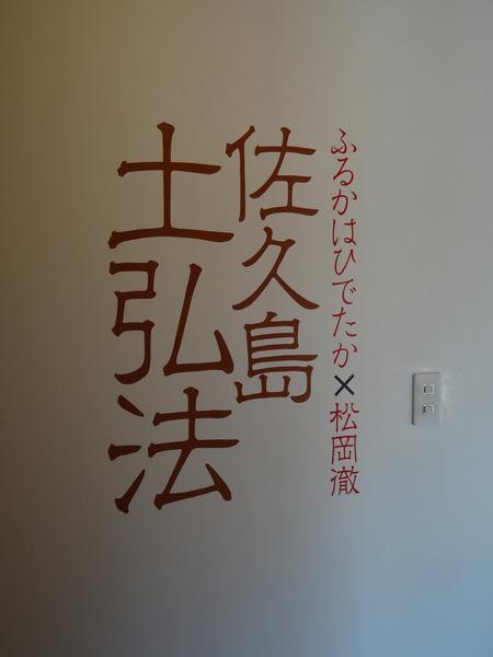 ☆看板.jpg