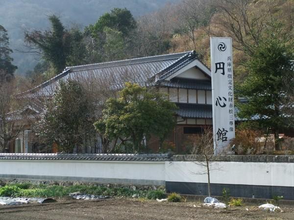 円心館.jpg