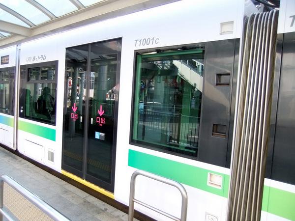 LRT外.jpg